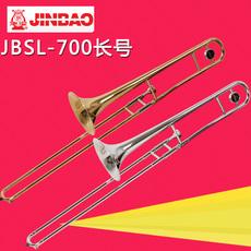 Тромбон Tianjin Bao JBSL-700