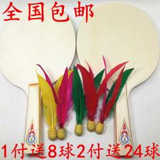 ракетка для бадминтона Jinbei 20