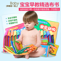 Granny rag book early childhood educational baby cloth book tear the book bad baby toys baby cloth book 0-1 with paper