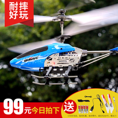 Electric helicopter, radio control Udir Remote