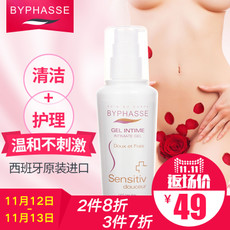 Byphasse 200ml
