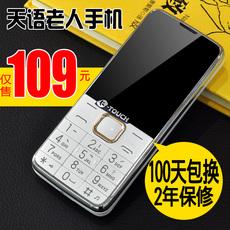 Мобильный телефон K/Touch K-Touch/T2