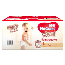 (CAT supermarket) curious Platinum pretend King size L76 Huggies pants unisex products