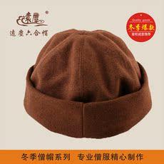 Монашеская шапка
