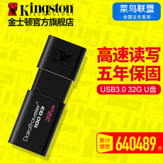USB накопитель KingSton 32gu USB3.0 DT100