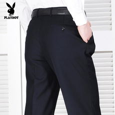 Classic trousers Playboy 7201 single pleat