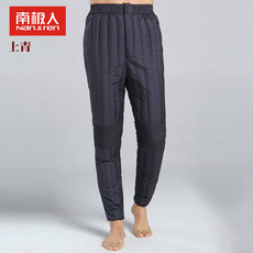 Insulated pants NGGGN 12060