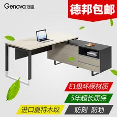 Стандартный офисный стол