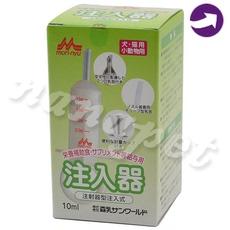 Другие Mori/nyu Mori-nyu 10ml BPA