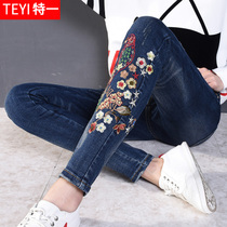 Spring slim stretch slim ethnic embroidery foot pants