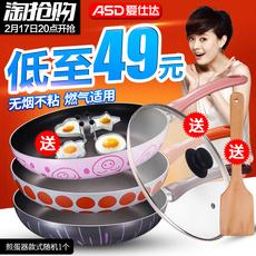 Сковородка ASD 26CM