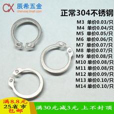 Стопорное кольцо Chen Xi 304 .C