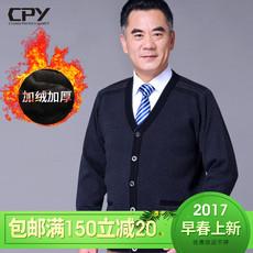 Свитер мужской Cpy cp1040