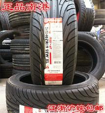 шины Nankang 215 225 235 245/35