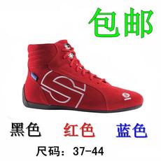 Обувь для гонок