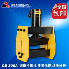 Пережиматель труб CB-200A