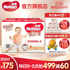 Diapers HUGGIES 189 XL64