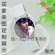 vigilanza 2014 nuovo DIY stella personalizzato di moda giapponese e coreano Zhang Jie dono memoriale trasporto libero di inviare regali