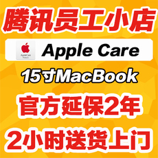 батарейка Apple Care MacBook Pro 15.4