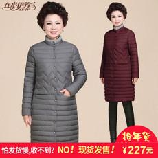 Одежда для дам Water zsyf 161014zs19