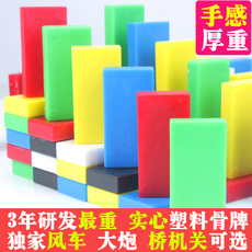Domino baby OTHER Solid plastic dominoes