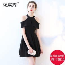 Вечернее платье Hua Tang show htxa0058