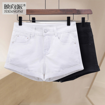 Summer stretch waist in Korean self slim wild hot pants
