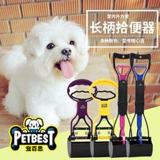 Контейнер для экскрементов животных Petbest 1042