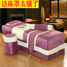 Покрывало Beauty bed cover wholesale 138