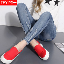 Spring hole in the Korean version of the slim slimming stretch skinny jeans