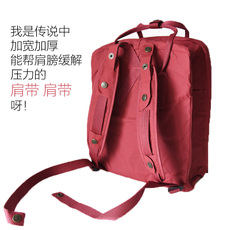 Аксессуар для рюкзаков Fjallraven 061610001 Kanken