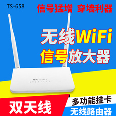 Смарт-маршрутизатор Extension Real 300M WIFI