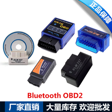Bluetooth-тестер Vgate MINI ELM327 Bluetooth OBD2