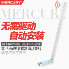 Адаптер USB Mercury USB WIFI