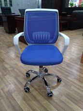 Подлокотник для кресла Deshangmei