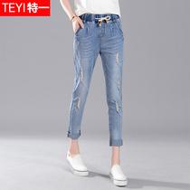 Elastic waist worn loose Korean feet in summer pants