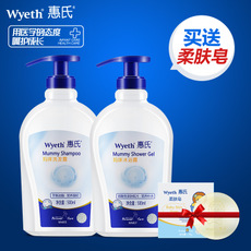 Wyeth WM05 + wm07 500ml