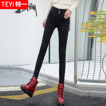 2016 autumn new jeans womens volleyball team buckle high waist stretch pencil pants feet pants trousers size fat mm wave