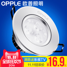 Прожектор OPPLE Led 3w