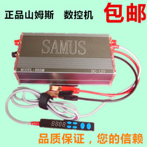 Youpin mixer Sam superstar SAMUS-865M12V-800W NC mixing hle to adjust high power booster with single chip.