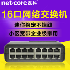 Коммутатор The Netcore NS116 16