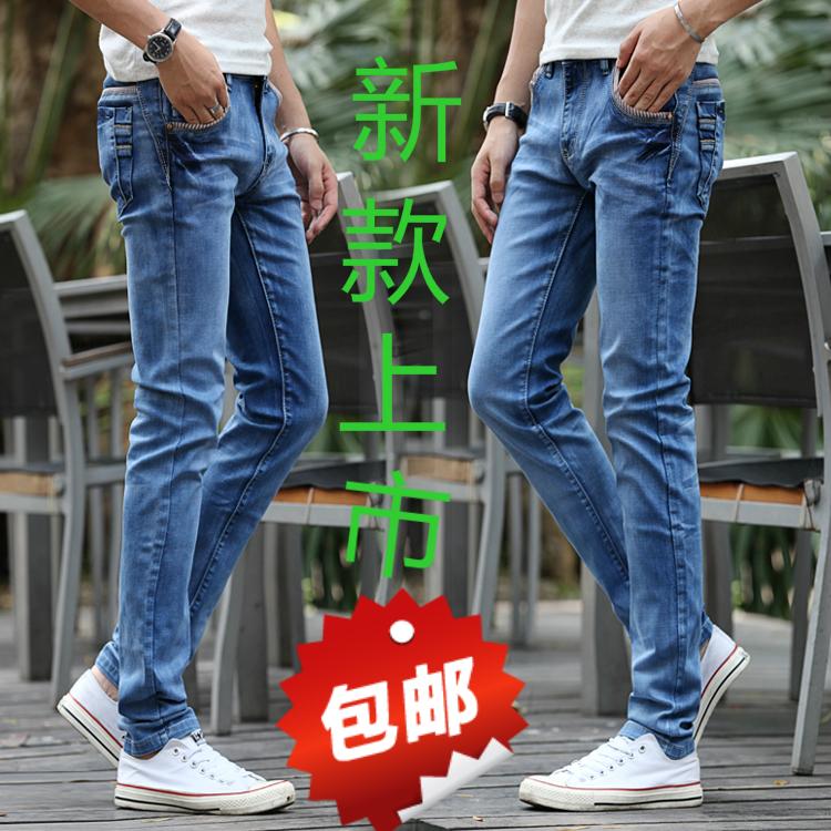 Модные Мужские Джинсы С Доставкой