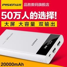Аккумулятор Pisen 20000 USB LCD