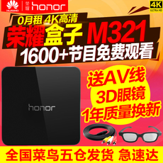 HDD-плеер Glory honor Honor/m321 4K