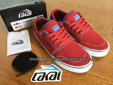 кроссовки Its own brand 5050 Lakai