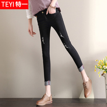 Spring fat black holes students mm double sides pencil pants