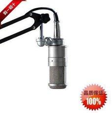 Микрофон для компьютера Takstar PC-K200 YY