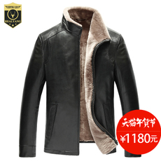 Leather REAL YANG rysxl09002 REALYANG