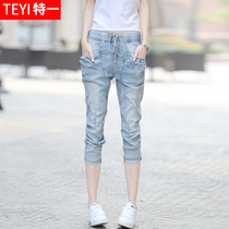 Easing students  personality in the summer the Korean version of harem pants
