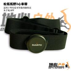 Часы туристические Suunto chung billiton ss013339000